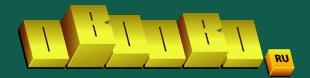 WWW.OBOOBO.RU
