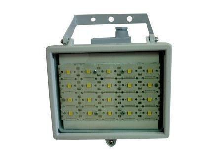 Энергосберегающий прожектор